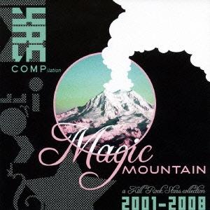 マジック・マウンテン〜キル・ロック・スターズ・コレクション 2001−2008[PCD-18004]