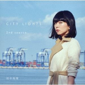 田中裕梨/CITY LIGHTS 2nd season[DSB-36]