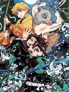 鬼滅の刃 第七巻 [Blu-ray Disc+CD]<完全生産限定版> Blu-ray Disc