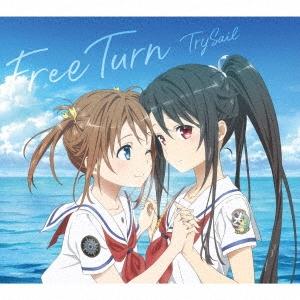 Free Turn [CD+DVD]<期間生産限定盤> 12cmCD Single