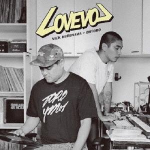 Lovevol CD
