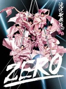 滝沢歌舞伎ZERO<初回生産限定盤> DVD