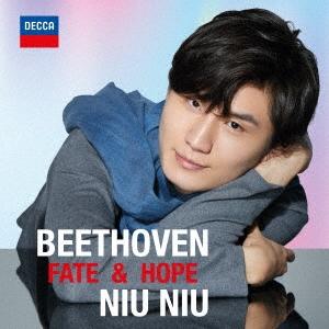ベートーヴェン:フェイト&ホープ
