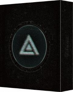 攻殻機動隊 SAC_2045 Blu-ray BOX<特装限定版>