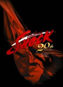 Endless SHOCK 20th Anniversary [3DVD+ブックレット]<初回盤> DVD
