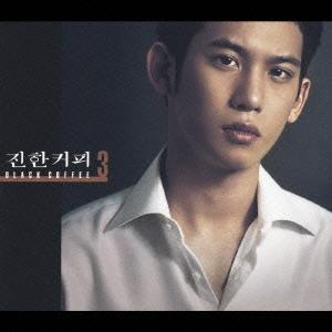 韓流バラード第3集 BLACK COFFEE 3