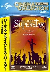ノーマン・ジュイソン/ジーザス・クライスト=スーパースター(1973)[GNBF-3198]