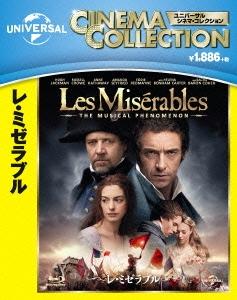 レ・ミゼラブル Blu-ray Disc