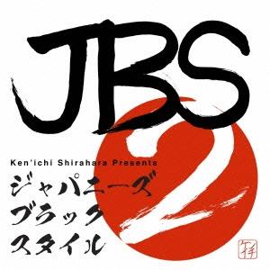 Ken'ichi Shirahara presents JAPANESE BLACK STYLE VOL.2