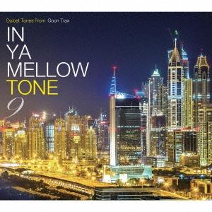 GEMINI/IN YA MELLOW TONE 9 GOON TRAX 10th Anniversary Edition[GTXC-A090]