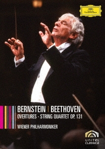 ベートーヴェン:序曲集/弦楽四重奏曲第14番<期間限定版>