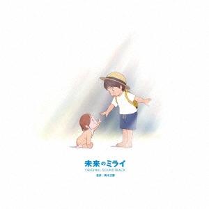 高木正勝/未来のミライ -オリジナル・サウンドトラック- [WPCL-12908]