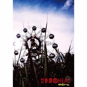 メトロノーム/廿奇譚AHEAD (メト箱) [CD+DVD+ミニフォトブック]<初回生産限定盤>[KICS-93723]