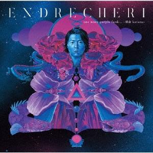 ENDRECHERI/one more purple funk... -硬命 katana- [CD+DVD+ブックレット]<Limited Edition A>[JECR-0062]