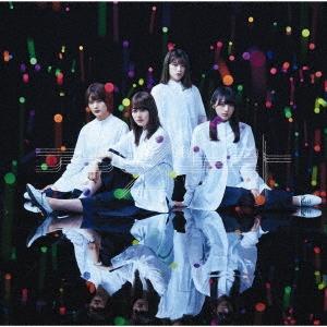 欅坂46/アンビバレント [CD+DVD]<TYPE-D>[SRCL-9928]