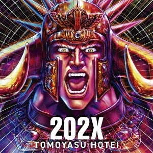 布袋寅泰/202X [CD+「202X」バーチャル3Dフィギュア]<完全数量限定盤>[TYCT-39087]