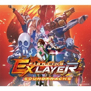 FIGHTING EX LAYER Soundtracks [7CD+データDVD] CD