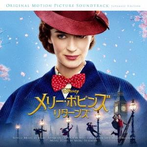 メリー・ポピンズ リターンズ オリジナル・サウンドトラック 日本語盤[UWCD-1014]