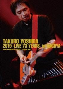 吉田拓郎 2019 -Live 73 years- in NAGOYA / Special EP Disc 「てぃ~たいむ」 [Blu-ray Disc+CD] Blu-ray Disc