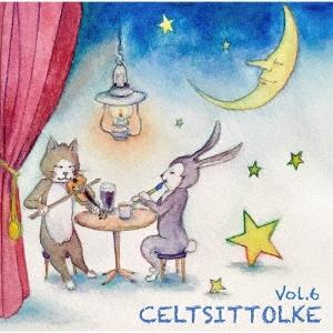 CELTSITTOLKE Vol.6 関西ケルト・アイリッシュ コンピレーションアルバム CD
