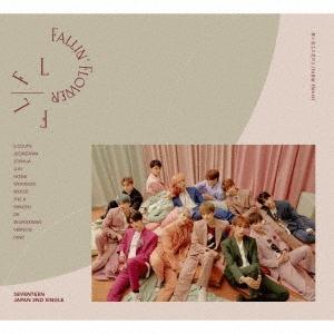 舞い落ちる花びら (Fallin' Flower) [CD+PHOTO BOOK]<初回限定盤B> 12cmCD Single