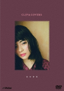 CLIP & COVERS DVD
