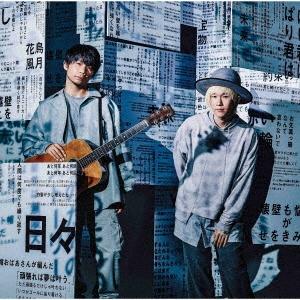 吉田山田大百科 [CD+Blu-ray Disc]<デラックス盤>