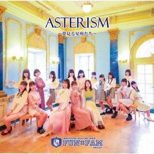 ASTERISM<通常盤> 12cmCD Single