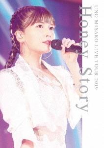UNO MISAKO LIVE TOUR 2019 -Honey Story-<通常盤> DVD