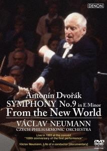 ノイマン/チェコ・フィル ドヴォルザーク:交響曲第9番≪新世界より≫ DVD