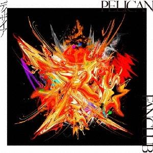 ディザイア<通常盤> 12cmCD Single