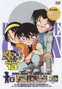 青山剛昌/名探偵コナン PART 13 Volume 6[ONBD-2075]