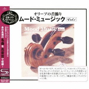 オリーブの首飾り〜ムード・ミュージック・ベスト・セレクション VOL.1[UICY-80027]
