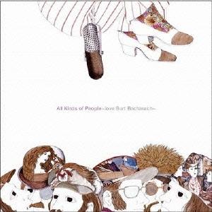 オール・カインズ・オブ・ピープル~ラヴ・バート・バカラック~ produced by ジム・オルーク