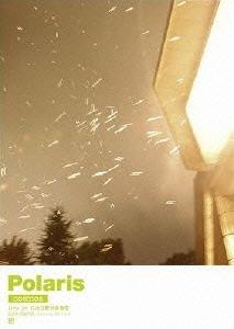 Polaris/Live at 日比谷野外音楽堂 2004/9/25 (Special Edition) [DVD+CD][MTBA-3002]