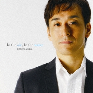 In the air, In the water CD