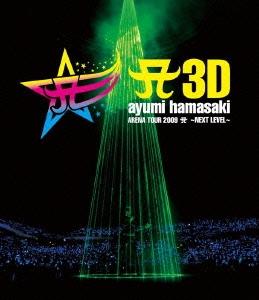 A 3D ayumi hamasaki ARENA TOUR 2009 A ~NEXT LEVEL~