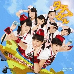 タチアガール [CD+DVD]<初回生産限定盤A>