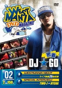 WESTMANIA Vol.2 -ウェッサイ系DVDマガジン-