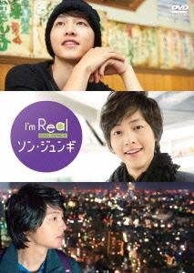 ソン・ジュンギ/I'm Real ソン・ジュンギ [ZMBH-7466]