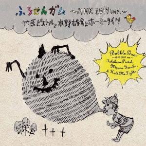 竹原ピストル/ふうせんガム~MHK 2011 ver.~ [CD+DVD] [YRCN-90185]