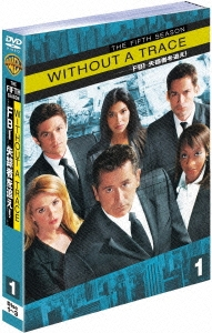 WITHOUT A TRACE/FBI 失踪者を追え!<フィフス・シーズン> セット1