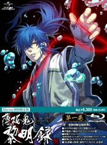 ヤマサキオサム/薄桜鬼 黎明録 第一巻 [Blu-ray Disc+CD]<初回限定版>[GNXA-1481]
