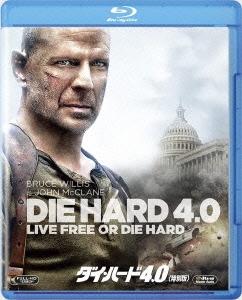 ダイ・ハード 4.0<特別版> Blu-ray Disc