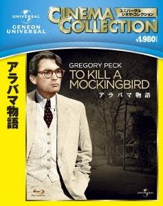アラバマ物語 Blu-ray Disc
