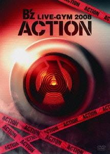 B'z LIVE-GYM 2008 -ACTION- DVD
