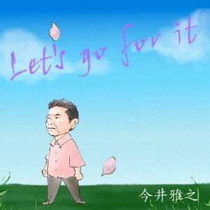 今井雅之/Let's go for it [LLCD-1001]