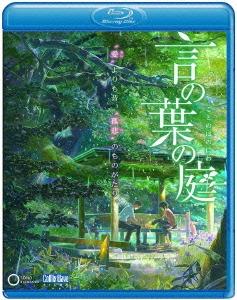新海誠/劇場アニメーション 言の葉の庭 [Blu-ray Disc+CD][TBR-23169D]