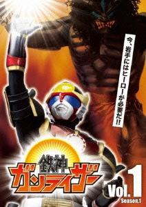 鉄神ガンライザー vol.1 [BUZZD-2]
