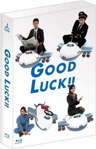 GOOD LUCK!! Blu-ray BOX